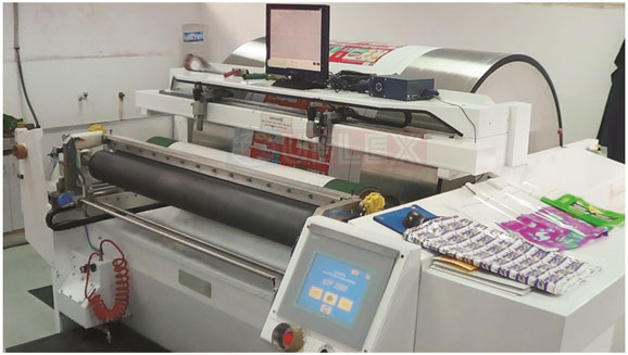 Flexo Plate Proofing Machine