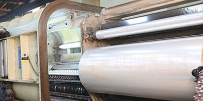 Uflex    Packaging Films - Products