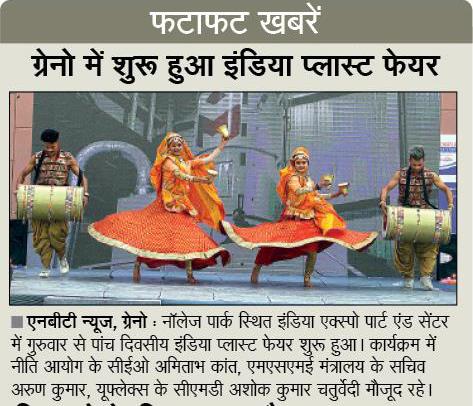 Navbharat--Noida-Times-Page-2